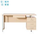 【城市家居-綠的傢俱集團】簡約質感書桌-...