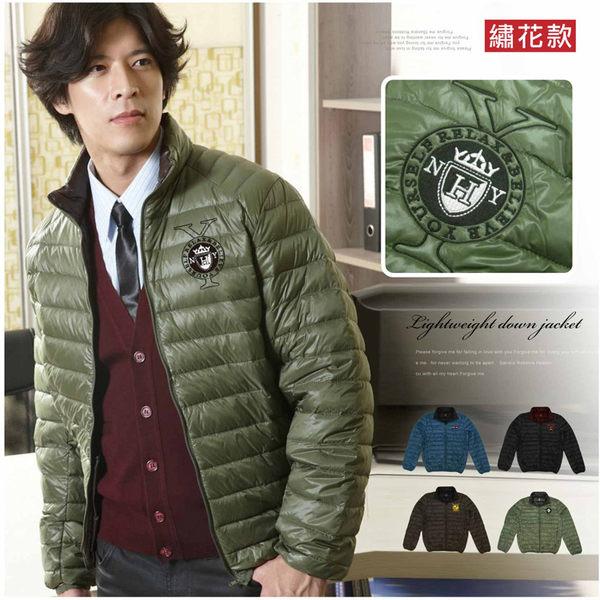 【大盤大】(D1-788) 男 冬 綠 輕量羽絨衣 羽絨外套 抗寒外套 輕薄 有加大尺碼 生日禮物 節日過年