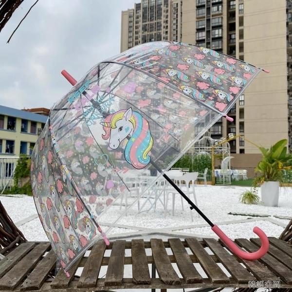 日系小清新獨角獸學生成人透明雨傘 阿波羅拱形文藝自動女長柄傘S 韓語空間