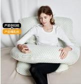嫚熙孕婦枕護腰側睡枕孕婦睡覺側臥神器抱枕孕期托腹u型枕頭用品 嬡孕哺