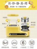 小熊烤面包機家用2片多功能早餐多士爐土司機全自動吐司機CY『小淇嚴選』