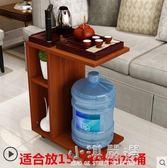 創意簡約小戶型茶几可移動客廳功夫茶桌臥室邊角幾筆記本床頭桌子CY『小淇嚴選』