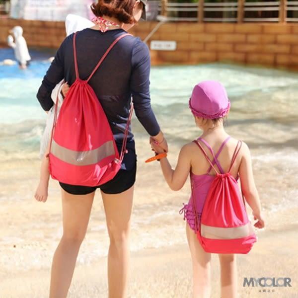 ♚MY COLOR♚防水透視抽繩背帶 親子 後背包 游泳 沙灘 旅行 束口袋 海邊 戶外 運動 收納 (大) 【J53】