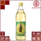 【工研酢】白酢(600ml‧白醋‧工研醋‧沾醬)