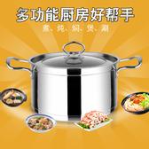 湯鍋雙柄鍋不銹鋼復合底鍋雙柄奶鍋湯鍋家用奶鍋24cm通用鍋具YYJ 快速出貨