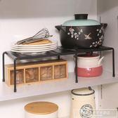 廚房置物架可伸縮廚房多層收納單層架鍋架儲物調料架櫥櫃植物置物CY『韓女王』