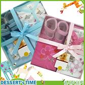 彌月禮盒/滿月手提禮盒(四件組)粉/藍