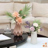 假花 手札 假花仿真花束 擺件花藝 餐桌擺花 裝飾 花擺設
