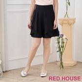 【RED HOUSE 蕾赫斯】波浪素面褲裙(黑色)