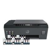 【搭GT53XL黑+GT52三彩 原廠墨水五組】HP SmartTank 500 多功能連供事務機