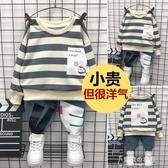 童裝男童秋裝套裝新款洋氣韓版小兒童秋季男孩寶寶兩件套潮衣 【快速出貨】