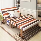 折疊床單人午休床家用雙人午睡床辦公室單人成人1.2米簡易隱形床DF【聖誕節交換禮物】