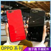 玻璃殼 OPPO AX5 A3 A75S A75 A73 A57 F1S 玻璃背板手機殼 黑邊軟框 全包邊防摔殼 保護殼保護套