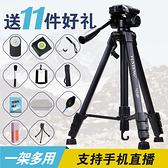 佳能三腳架 單反便攜60D80D90D200D 700D750D70D800D600D相機支架 快速出貨