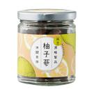 麻豆柚子蔘140g-潤喉聖品、生津解渴