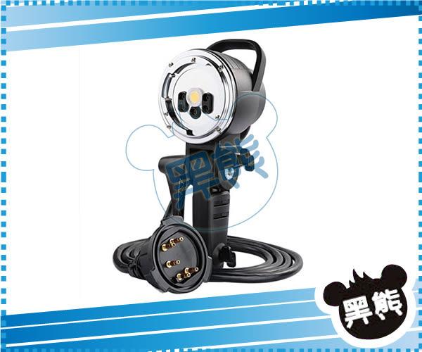 黑熊館 Godox 神牛 AD600-H600B 專用600W手持延長線 AD600系列 AD600 外拍燈 棚燈