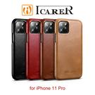 【愛瘋潮】ICARER 復古曲風  iPhone 11 Pro 磁吸側掀 手工真皮皮套 5.8吋