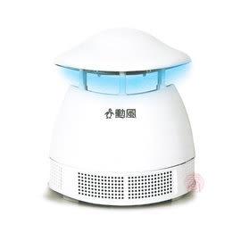 派樂 U-take光觸媒USB捕蚊燈HF-D239U(1入) 滅蚊燈/補蚊器行動電源露營可用 加大風扇防脫逃