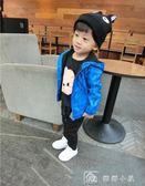 夾克男童外套秋冬季新款洋氣1-6歲3加絨4兒童秋裝寶寶夾克上衣潮5 娜娜小屋