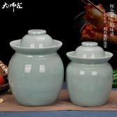 陶瓷泡菜壇密封蓋雙蓋環保泡菜壇子儲物罐