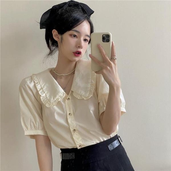 泡泡袖上衣 短袖襯衫女設計感小眾2021新款夏季法式泡泡袖甜美減齡娃娃領上衣 寶貝 免運