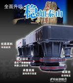 不銹鋼洗衣機底座移動滾筒架子底架加高波輪伸縮支架托架   多莉絲旗艦店YYS