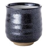 日本 六兵衛湯吞杯 黑 290ml
