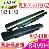 ASUS 電池(原廠)-華碩 電池 PRO32A,PRO34,PRO32JT,PRO4H,PRO89,PRO5G,PRO33,PRO33JC,PRO33S,PRO33J,PL30JT