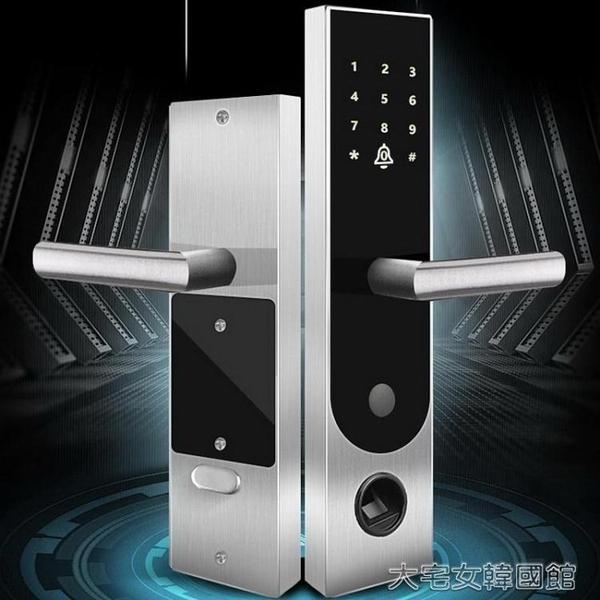 智慧門鎖民宿智慧指紋鎖密碼電子門刷卡遙控家用防盜大門鎖手機遠程不銹鋼YJT 【快速出貨】