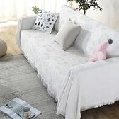 沙發巾毯子全包沙發墊蓋布罩沙發布全蓋四季通用【奇妙商鋪】