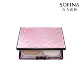 SOFINA 漾緁 輕妝綺肌長效粉餅 進化版 粉盒