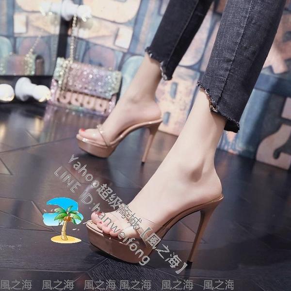 超高跟涼拖恨天高女夏拖鞋外穿時尚性感走秀12cm細跟防水台一字拖 【風之海】
