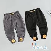 長袖寶寶褲子男春秋休閒長褲帥氣純棉【奇趣小屋】