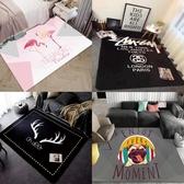 地毯 臥室滿鋪可愛可睡可坐網紅同款少女床邊毯兒童地墊(聖誕新品)