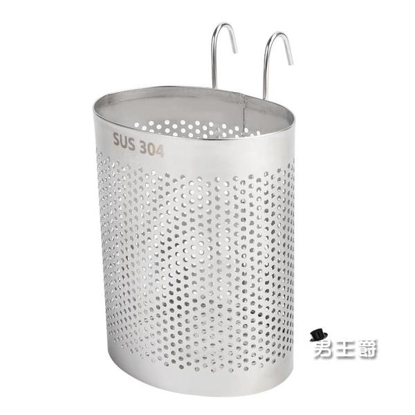 筷籠筷架不銹鋼筷子筒 掛式廚房筷子籠瀝水架瀝水筒筷籠家用收納盒 快速出貨