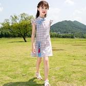 女童洋裝夏裝2021新款漢服洋氣旗袍裙中大童兒童夏季女孩公主裙 幸福第一站