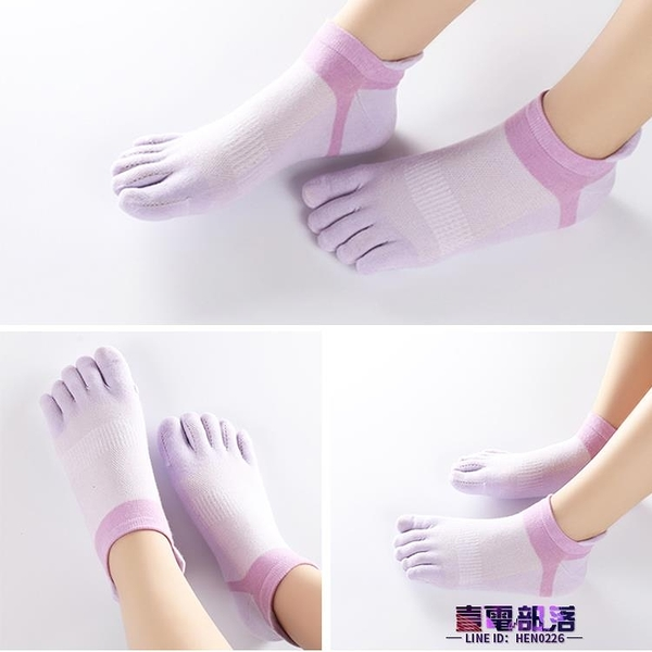 五指襪 [3雙裝] 短襪薄款夏季 全棉五指襪分趾襪女運動吸汗透氣COSPLAY  降價兩天