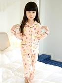 睡衣兒童睡衣長袖全棉女童3-5歲中大童公主純棉小孩秋款小童女孩套裝