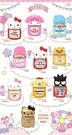 【玩樂小熊】永橙 GARMMA 三麗鷗 Hello Kitty 果醬系列 盲盒 盒玩公仔 (單入隨機款)