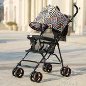 嬰幼兒推車傘車超輕便摺疊可坐可躺嬰兒車寶寶手推車四輪嬰兒推車(可坐可躺) igo 喵小姐
