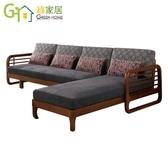 【綠家居】沛納海 美型機能絲絨布實木L型沙發/沙發床(拉合式機能設計+左右二向可選)