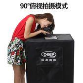 80CM攝影棚套裝LED拍照攝影燈箱柔光箱產品道具器材