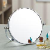 雙面圓形化妝台式壁掛兩用高清雙面公主化妝鏡隨身便攜梳妝鏡『韓女王』