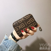錢包 新款韓版小卡包女短款歐美印花拉鍊多卡位風琴卡包男女零錢包  『優尚良品』
