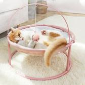 貓窩貓床冬季保暖深度睡眠可拆洗狗窩四季通用貓吊床搖椅躺椅【快速出貨八折特惠】