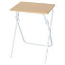 折疊桌 Fretta slim LBR ...