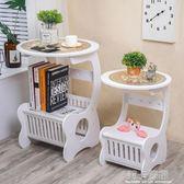 床頭櫃現代簡約北歐式床頭櫃臥室小圓桌客廳茶幾特價50元以內QM 莉卡嚴選