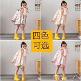 雨衣ins兒童雨衣寶寶男童女童幼兒園小童小孩雨披透明防水女孩 數碼人生