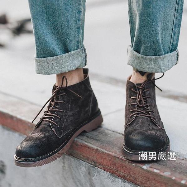 春季馬丁靴男高筒靴子男英倫短靴圓頭皮質復古男鞋休閒鞋男工裝靴38-43