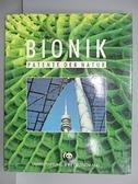 【書寶二手書T3/科學_EO8】Bionik-Patente Der Natur